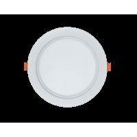 Светильник светодиодный LY 301