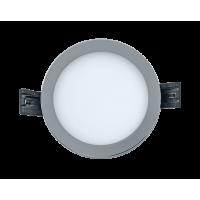 Светодиодный светильник LY 708